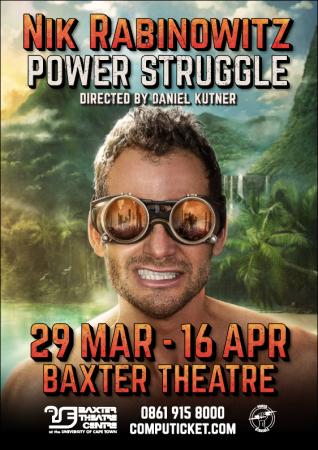 Power Struggle Final Poster A1